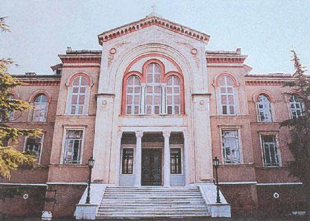 [Η Θεολογική Σχολή της Χάλκης, ιδρύθηκε το 1843 από τον Οικουμενικό Πατριάρχη Γερμανό Δ΄. Οι σχολάρχες (διευθυντές) της κατέλαβαν ανώτατα αξιώματα στην εκκλησιαστική ιεραρχία.]