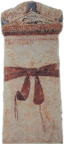 [Ενεπίγραφη επιτύμβια στήλη από τη Βεργίνα:'Άρπαλος Κύτας.Αδελφή με ανέθηκε Παγκάστα'.]