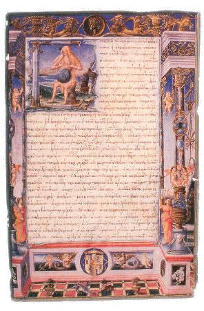 [Αριστοτέλης:'Των Μετά τα Φυσικά'. Εικονογραφημένο χειρόγραφο του 1496. Εθνική Αυστριακή Βιβλιοθήκη,Βιέννη.]