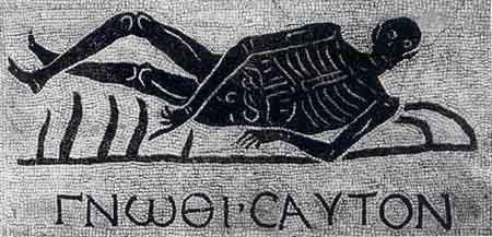 [Η φιλοσοφία του Πλάτωνος είναι 'μελέτη θανάτου'.Ψηφιδωτό της αυτοκρατορικής εποχής σε οικία της Αππίας Οδού. Εθνικό Μουσείο, Ρώμη.]