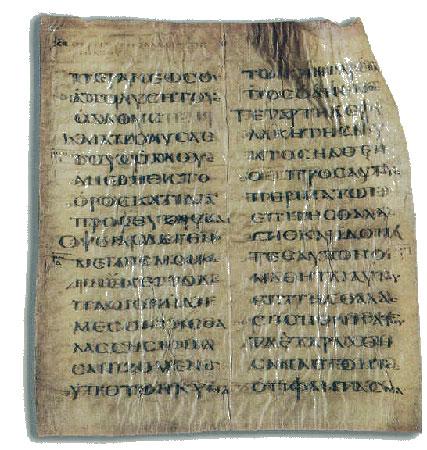 [Ένα φύλλο από τον υπέρλαμπρο πορφυρό περγαμηνό κώδικα της Αγίας Πετρούπολης (Codex N, Αθήνα, Βυζαντινό Μουσείο)..]