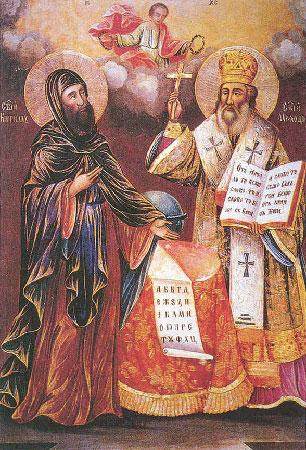 [Ο άγιος Κύριλλος κρατώντας στα χέρια το αλφάβητο και ο άγιος Μεθόδιος. Βουλγαρική εικόνα του 1862 (Μουσείο Φιλιππούλπολης).]