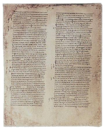 [Φύλλο του κώδικα Alexandrinus, ο οποίος περιλαμβάνει την Παλαιά Διαθήκη στη μετάφραση των Ο΄, την Καινή Διαθήκη (με μερικά κενά) και τις δύο επιστολές του Κλήμεντος Αλεξανδρέως. (Βρετανικό Μουσείο).]
