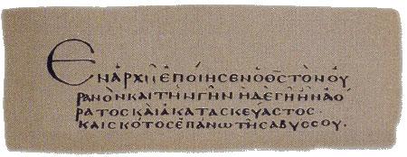 [Η αρχή από το βιβλίο της 'Γενέσεως'(I, 1-2) στη μετάφραση των Ο΄ (Κώδ. Alexandrinus Α., 5ος αι.).]