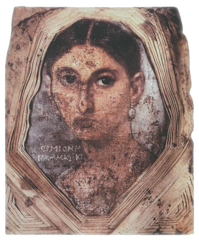 ['Η Ερμιόνη Γραμματική'. Πορτρέτο γυναίκας περίπου 25 ετών από τη Χαουάρα (Αυήρις), τη νεκρόπολη της Αρσινόης (Φαγιούμ). Κατά την ελληνιστική και ρωμαϊκή περίοδο η παιδεία απλώνεται σε ευρύτερα στρώματα του πληθυσμού και οι λειτουργοί της αναβαθμίζονται κοινωνικά.]